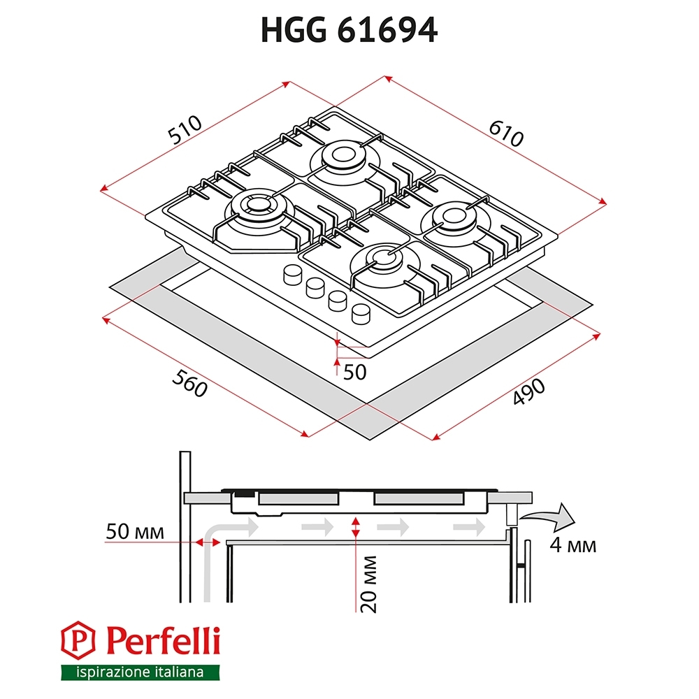 Gas Surface On a glass Perfelli HGG 61694 BL