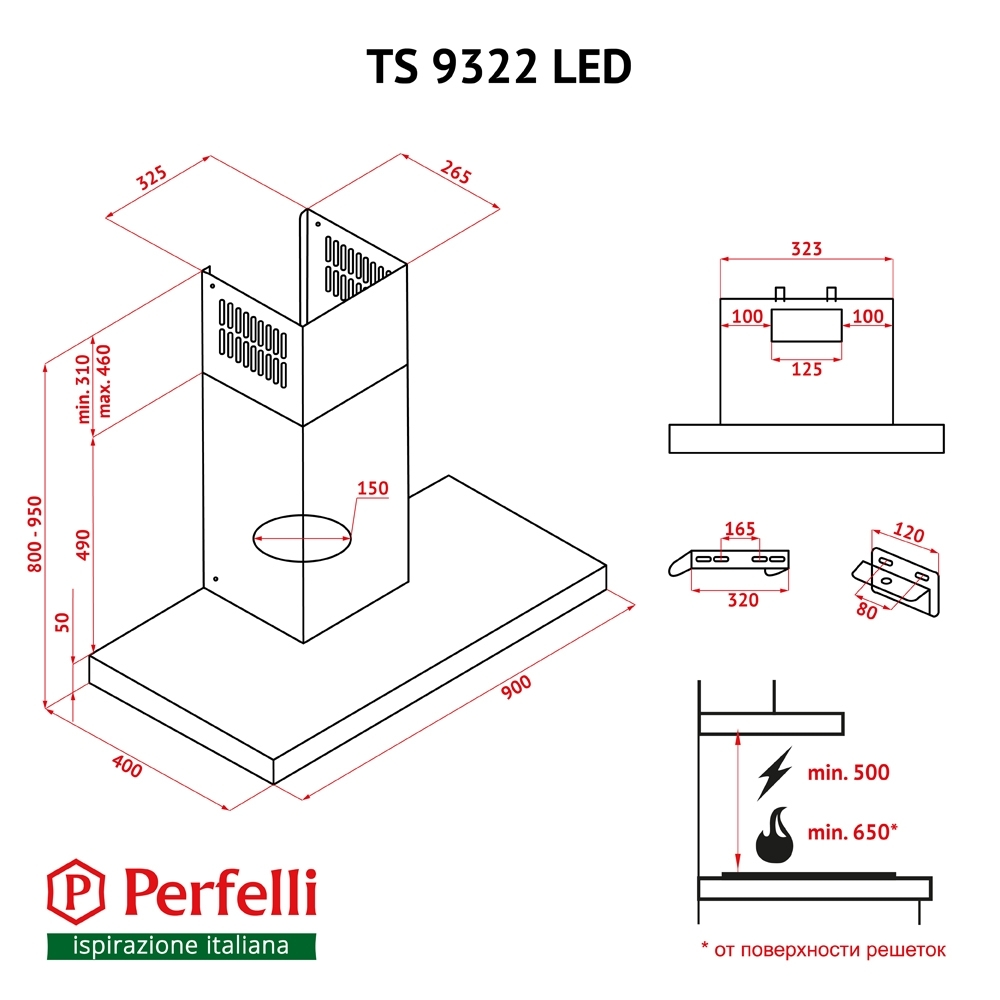 Hood decorative T-shaped Perfelli TS 9322 I/BL LED